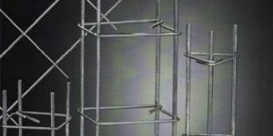 Rebar Columns/Armex