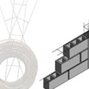 Masonry ladder reinforcement