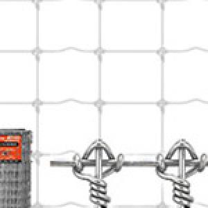 Urban, residential and security triple knot fence